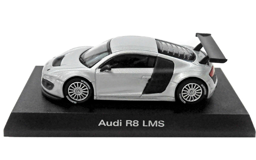 【中古】ミニカー 1/64 Audi R8 LMS(シルバー) 「アウディ ミニカーコレクション2」 サークルK・サンクス限定