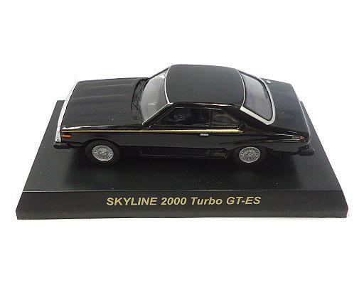 【中古】ミニカー 1/64 NISSAN SKYLINE 2000Turbo GT-ES(ブラック) 「日産スカイラインミニカーコレクション」 サークルK・サンクス限定
