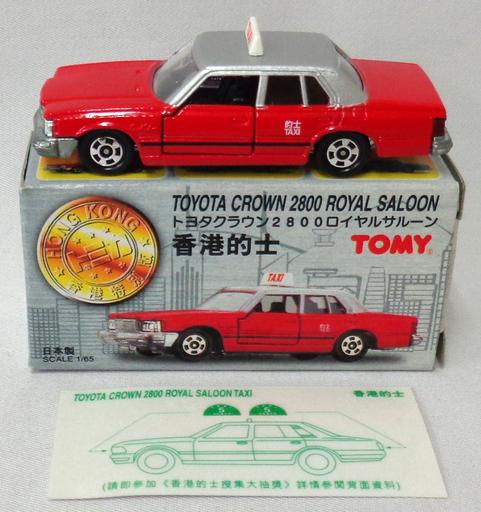 【中古】ミニカー 1/65 トヨタ クラウン2800 ロイヤルサルーン 香港的士(レッド×シルバー) 「トミカ」 香港特別版