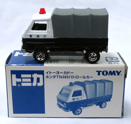 【中古】ミニカー 1/54 ホンダ TN360 パトロールカー(ホワイト×ブラック×グレー) 「トミカ」 イトーヨーカドー限定