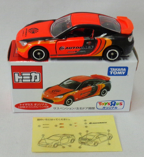 【中古】ミニカー 1/60 トヨタ 86 オートバックスレーシング仕様(オレンジ×ブラック) 「トミカ」 トイザらス オリジナル
