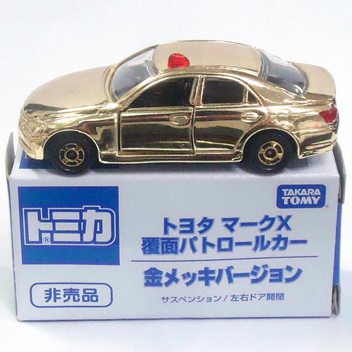 【中古】ミニカー 1/61 トヨタ マークX 覆面パトロールカー 金メッキバージョン(ゴールド) 「トミカ」 プラスワンキャンペーン