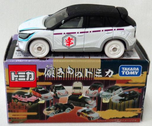 【中古】ミニカー 1/66 マツダ CX-5 幸盛(ホワイト×ブラック) 「傾きものトミカ No.4」