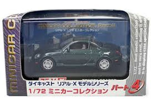[箱破損] 1/72 TOYOTA SOARER(ダークグリーン) 「REAL-Xモデルシリーズ パート4」