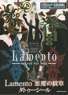 【中古】シール・ステッカー(キャラクター) Lamento-BEYOND THE VOID- 悪魔の紋章 タトゥーシール
