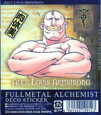 【中古】シール・ステッカー(キャラクター) アレックス・ルイ・アームストロング デコステッカー 「鋼の錬金術師」