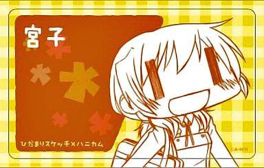 宮子 カードデコレーションジャケット 「ひだまりスケッチ×ハニカム」