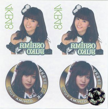 【中古】シール・ステッカー(女性) 大島優子 AKB48 推しタトゥーシール
