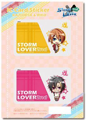 一久&陸 ICカードステッカーセットC 「STORM LOVER 2nd」