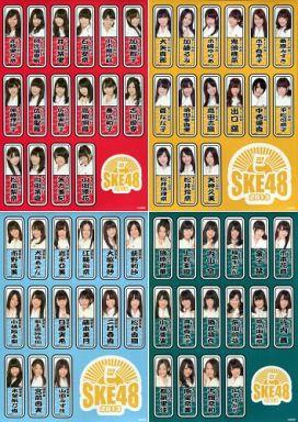 【中古】シール・ステッカー(女性) [単品] 千社札シール4枚セット 「SKE48 2013年福袋」