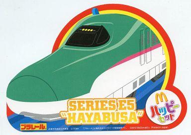 【中古】シール・ステッカー(キャラクター) E5系新幹線 はやぶさ ビッグステッカー 「プラレール」 ハッピーセット 週末限定キャンペーン