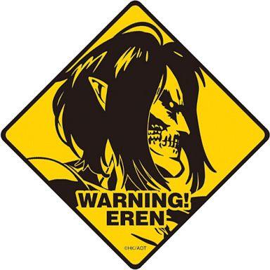 【中古】シール・ステッカー(キャラクター) WARNING!EREN ダイカットステッカー 「進撃の巨人」