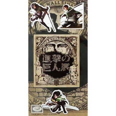 【中古】シール・ステッカー(キャラクター) キービジュアル 半立体ステッカー 「進撃の巨人展」 イベント限定