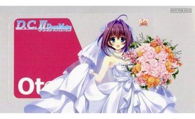 朝倉音姫 ICカードステッカー 「PCソフト D.C.II Dearest Marriage~ダ・カーポII~ディアレストマリッジ」 ソフマップ予約特典