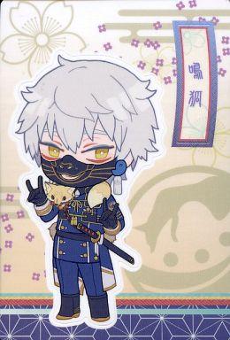 01鳴狐 デフォルメイラストシール 刀剣乱舞 Online うえはーす