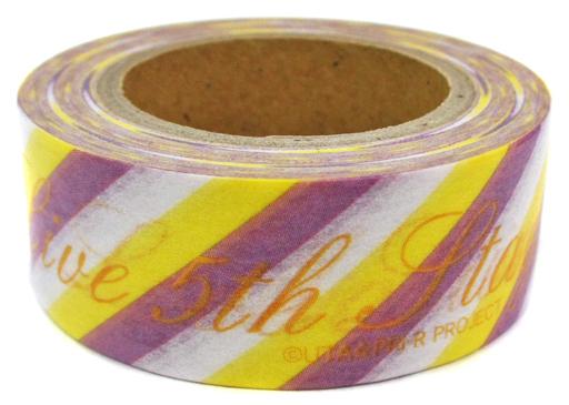 【中古】シール・ステッカー(キャラクター) 美風藍 「うたの☆プリンスさまっ♪ マジLOVELIVE 5th STAGE トレーディングマスキングテープ」