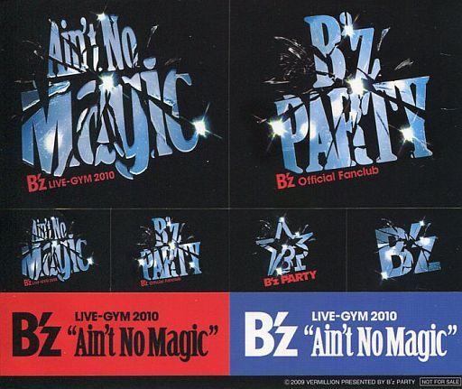 【中古】シール・ステッカー(男性) B'z ステッカー 「B'z LIVE-GYM 2010 Ain't No Magic」 ファンクラブ会員限定