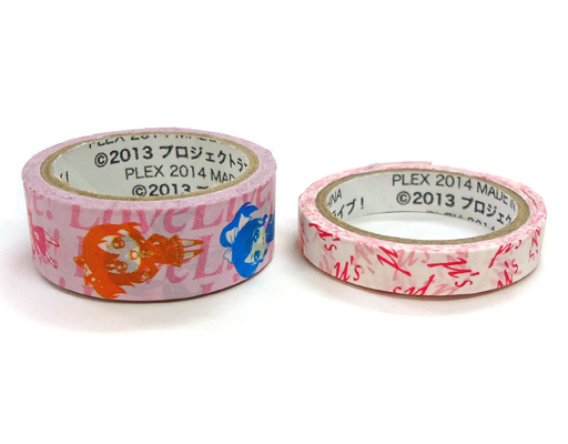 【中古】シール・ステッカー(キャラクター) μ's(ピンク/全身) マスキングテープ(2本セット) 「ラブライブ!」