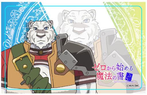 【新品】シール・ステッカー(キャラクター) 傭兵 ICカードステッカー 「ゼロから始める魔法の書」