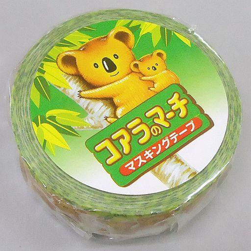 【新品】シール・ステッカー(キャラクター) コアラのマーチ おやつマーケット マスキングテープ