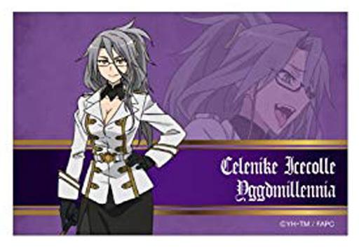 セレニケ・アイスコル・ユグドミレニア 「Fate/Apocrypha トレーディングステッカーセット」