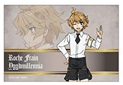 ロシェ・フレイン・ユグドミレニア 「Fate/Apocrypha トレーディングステッカーセット」