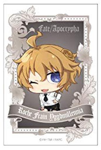 ロシェ・フレイン・ユグドミレニア(デフォルメ) 「Fate/Apocrypha トレーディングステッカーセット」