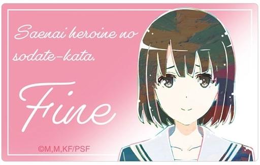 加藤恵 Ani-Art カードステッカー ver.A 「冴えない彼女の育てかた Fine」