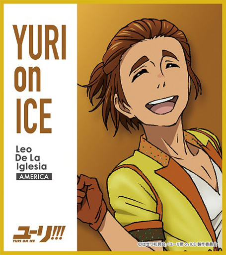 レオ・デ・ラ・イグレシア 「ユーリ!!! on ICE ミニ色紙コレクション」