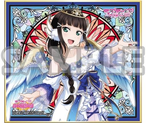 黒澤ダイヤ 「ラブライブ!サンシャイン!! トレーディングミニ色紙Ver.7」