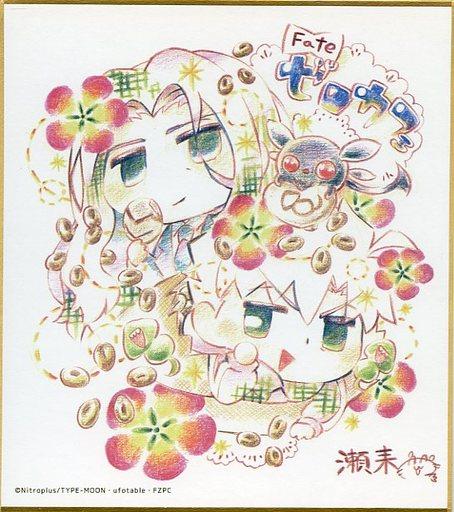 間桐雁夜&バーサーカー 「Fate/ゼロカフェ ~Fate/Zero Cafeに集う英霊達~ 複製ミニ色紙」