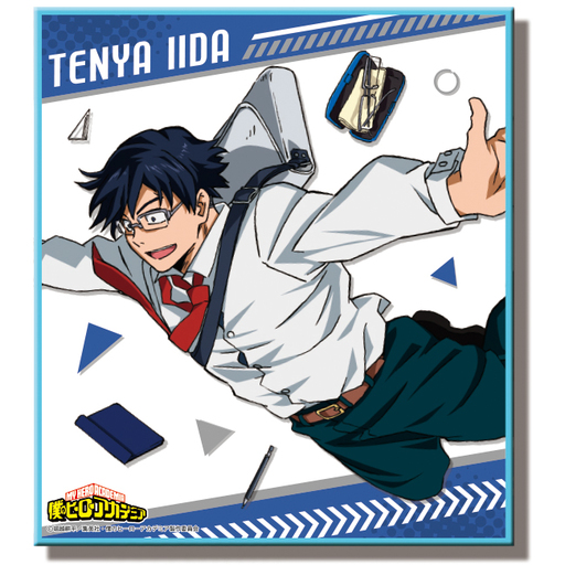 Tenida Iida My Hero Academia Colorful Foil Mini Colored
