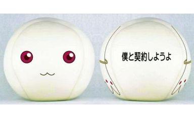 【中古】クッション・抱き枕・本体(キャラクター) キュゥべえ(僕と契約しようよ) クッション 「魔法少女まどか☆マギカ」