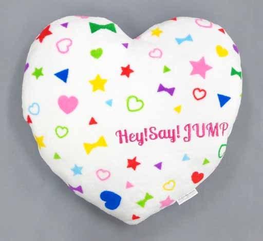 【中古】クッション・抱き枕・本体(男性) Hey! Say! JUMP クッション 「セブンイレブン×Hey! Say! JUMP 当りくじ」 ラストスペシャル賞
