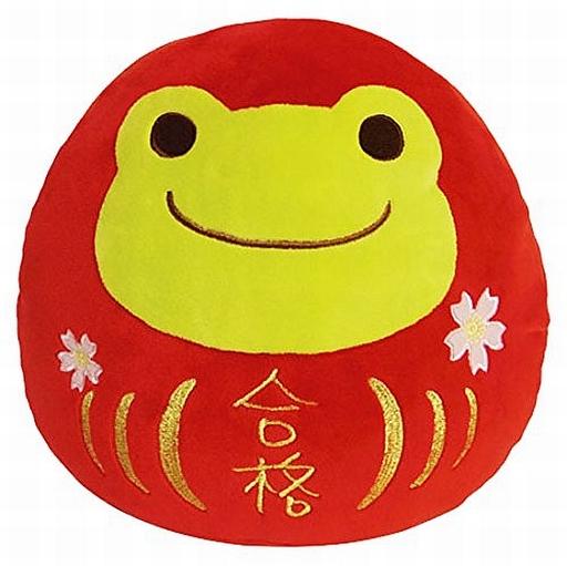【中古】クッション・抱き枕・本体(キャラクター) 合格 だるまクッション 「pickles the frog-かえるのピクルス-」