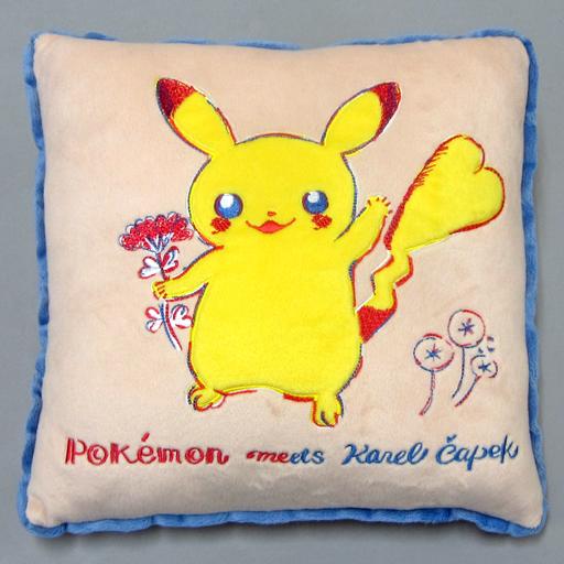 【中古】クッション・抱き枕・本体(キャラクター) ピカチュウ クッション Pokemon meets Karel Capek [flower] 「ポケットモンスター」 ポケモンセンター限定