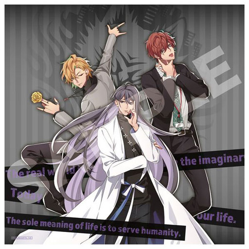 "Men's Wolf cushion ""Hypnosis microphone - Division Rap Battle-"""