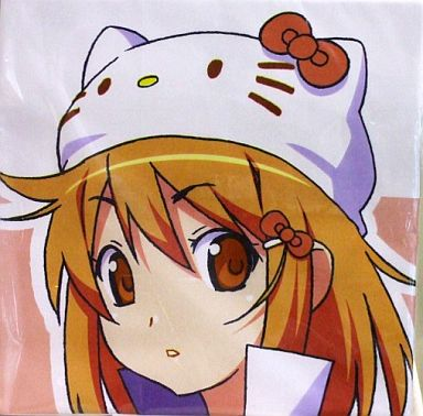 【中古】抱き枕カバー・シーツ(キャラクター) ハローキティといっしょ! シーツ 橘みかん(ぽよよんろっく)