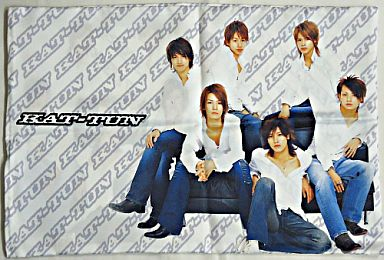 【中古】クッションカバー・ピローケース(男性) KAT-TUN 枕カバー(2005年)