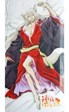 【中古】抱き枕カバー・シーツ(キャラクター) 巴衛 添い寝シーツver.2 「神様はじめました」