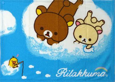 【中古】抱き枕カバー・シーツ(キャラクター) リラックマ&コリラックマ&キイロイトリ さらさらタッチ夏の肌かけ  「リラックマ」 2014年 Joshinキャンペーン品