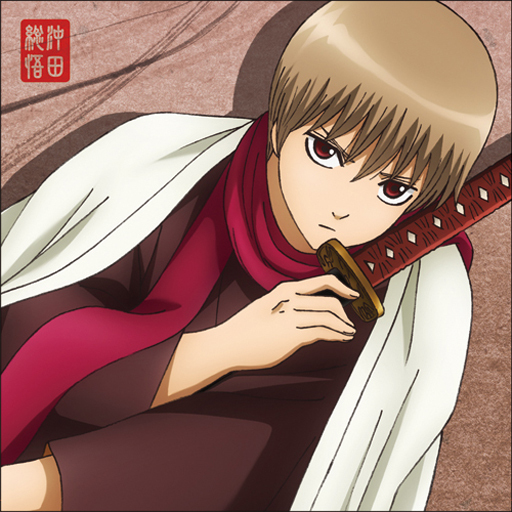 "Okita Sosaku Cushion cover stylish town play Ver. ""Gintama"""