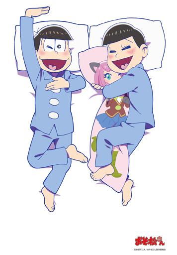 【中古】抱き枕カバー・シーツ(キャラクター) おそ松&チョロ松セット 描き下ろし養いシーツ 「おそ松さん」