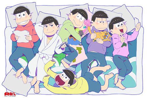 【中古】抱き枕カバー・シーツ(キャラクター) 集合 描き下ろし掛け布団カバー 「おそ松さん」