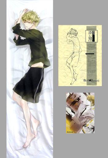 【中古】抱き枕カバー・シーツ(キャラクター) 透馬 抱き枕カバー 「週刊添い寝CD vol.11」