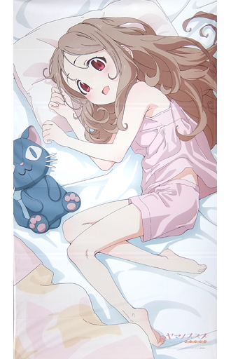 【中古】抱き枕カバー・シーツ(キャラクター) ここな 描き下ろし添い寝シーツ 「ヤマノススメ おもいでプレゼント」