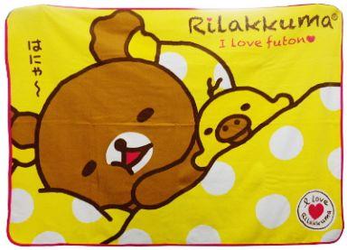 【中古】抱き枕カバー・シーツ(キャラクター) リラックマ&キイロイトリ(I Love futon) I LOVE リラックマ フリースブランケット 「リラックマ」