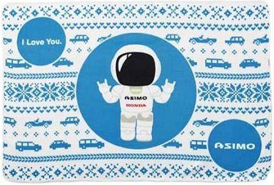 【中古】抱き枕カバー・シーツ(キャラクター) ASIMO ビッグ・フリースブランケット