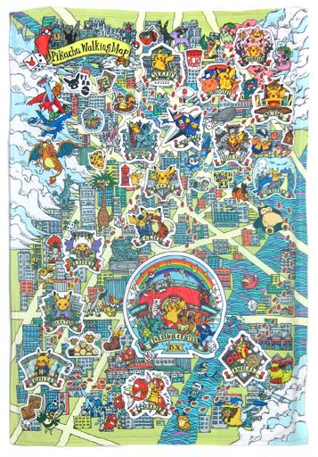 【中古】抱き枕カバー・シーツ(キャラクター) Pikachu Walking Map ハーフケット 「ポケットモンスター」 ポケモンセンタートウキョーDX限定