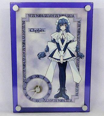 【中古】置き時計・壁掛け時計(キャラクター) ちょびっツ ピクチャークロック 柚姫